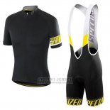 Men's Specialized RBX Pro Cycling Jersey Bib Short 2016 Black Yellow
